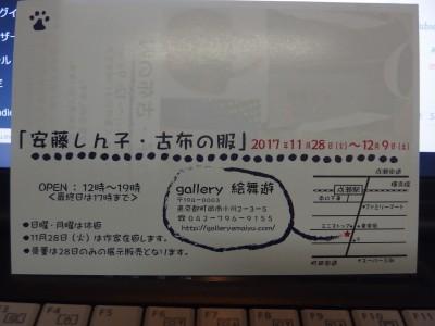 PB290002