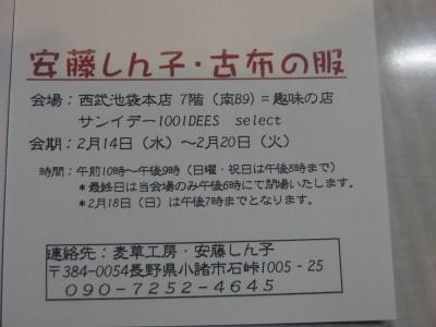 P2040014 (1)
