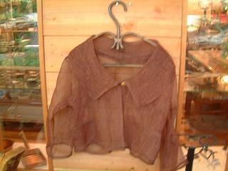 蚊帳のジャケット