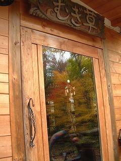 窓に映る紅葉