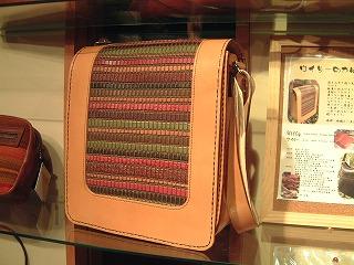 ウイリーの編み編みかばん