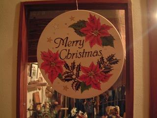メリークリスマス(バーニング)