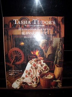 ターシャの本