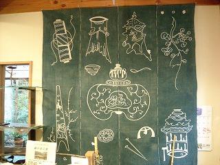 筒描き 茶道具
