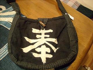 古布のバッグ